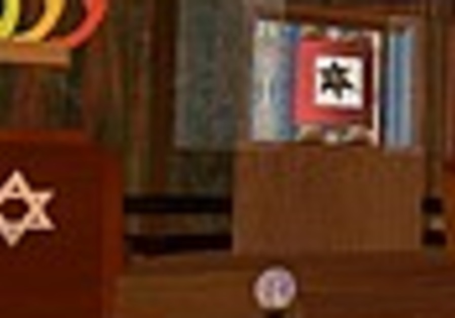 Second Life's' virtual Judaism gains a new congregation - Jewish