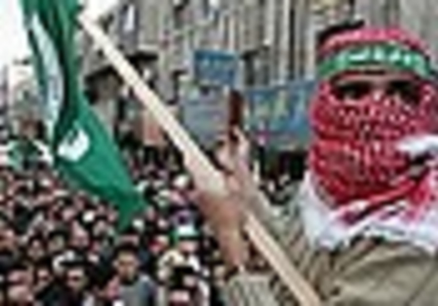 Jordanian Islamists urge Hamas to resume suicide attacks