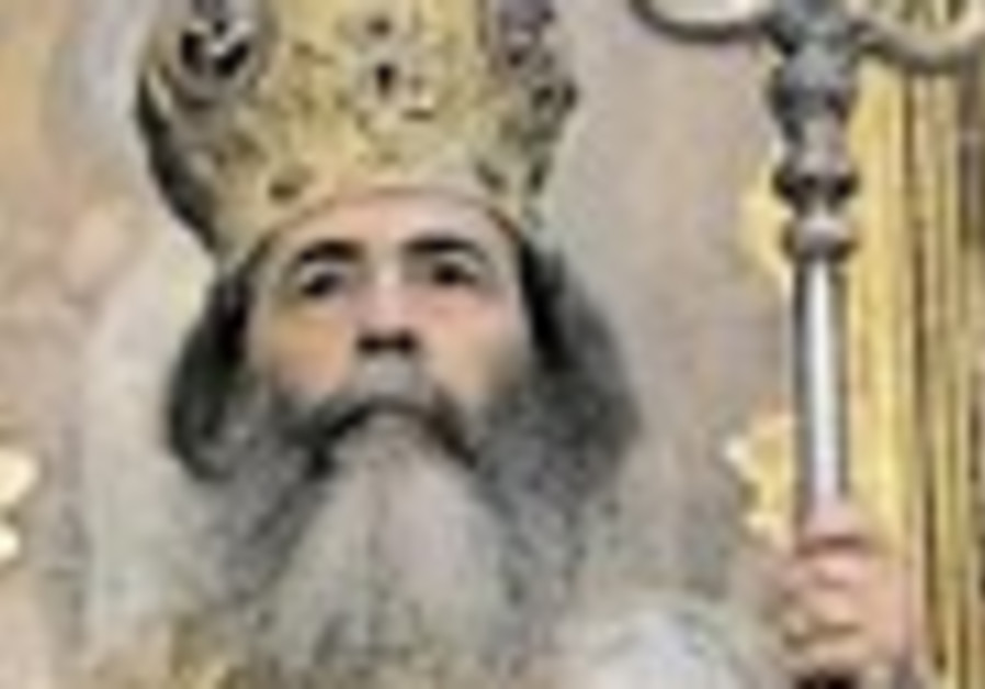 Israel confirms appointment of Greek Orthodox Patriarch