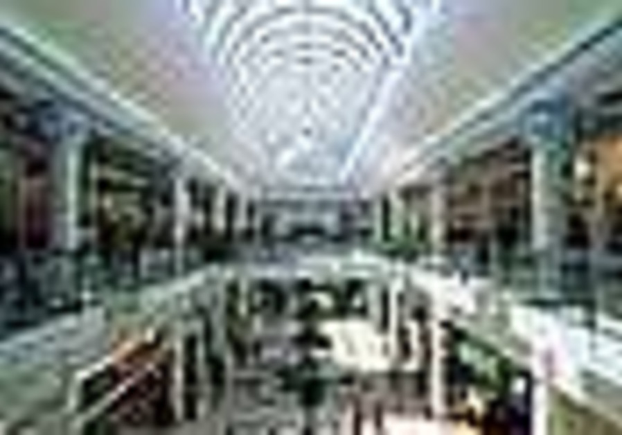 Ramat Aviv ranked 35th-most expensive mall in the world
