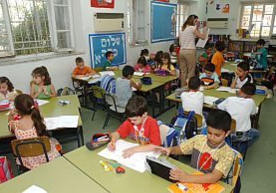 school classroom kids 298 AJ