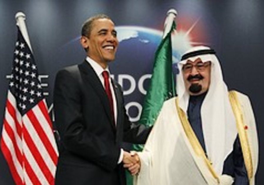 Saudi king: US should impose solution in Mideast