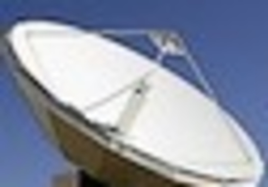 Ground forces to get satellite dishes