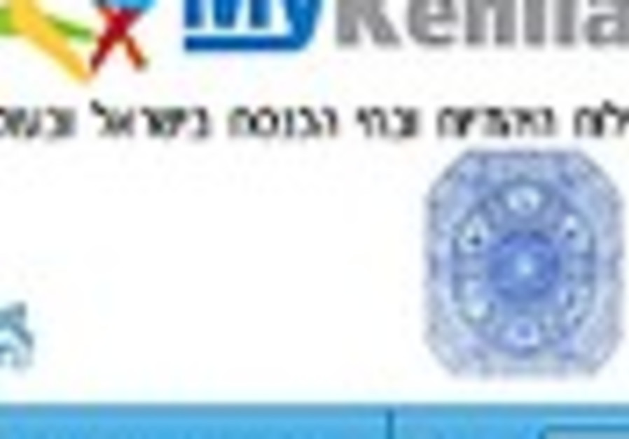 Jewish community Web platform sets up English site