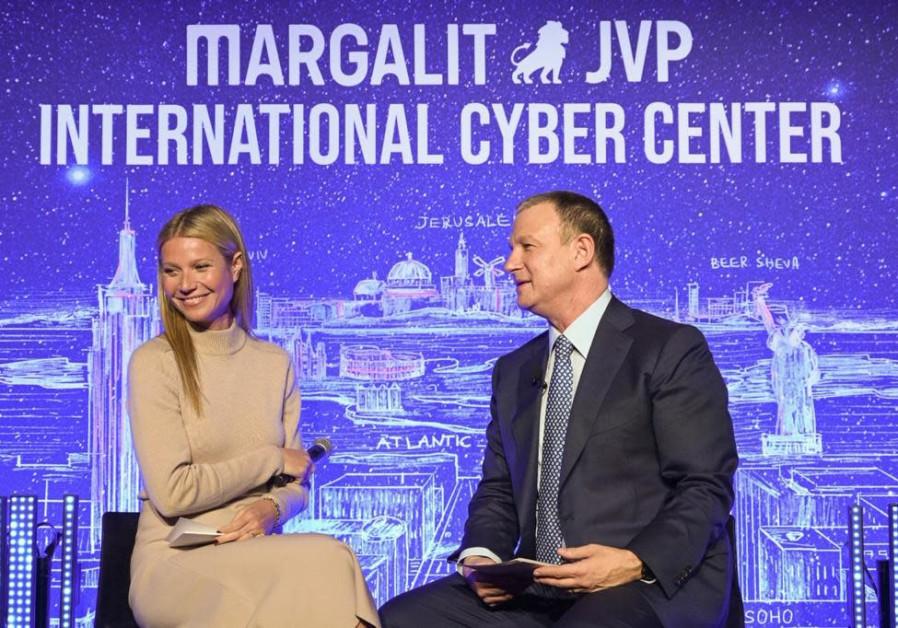 Gwyneth Paltrow with JVP founder and executive chairman Erel Margalit (Credit: Shahar Azran)