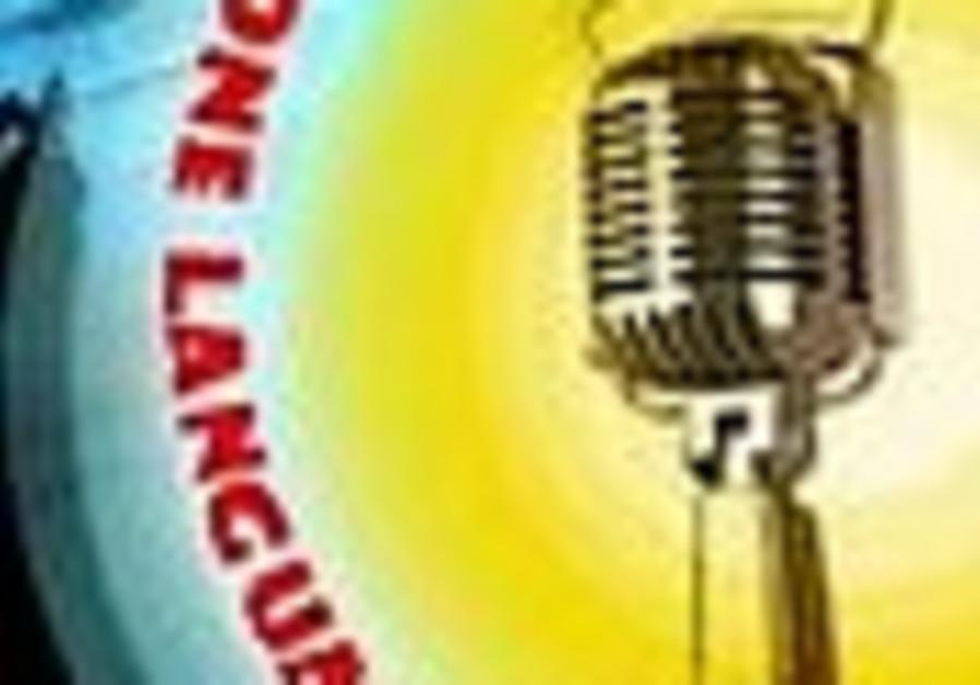 Ram FM to air live concert for Mandela