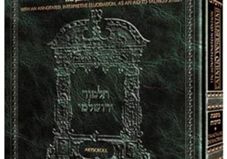 talmud book 88 298