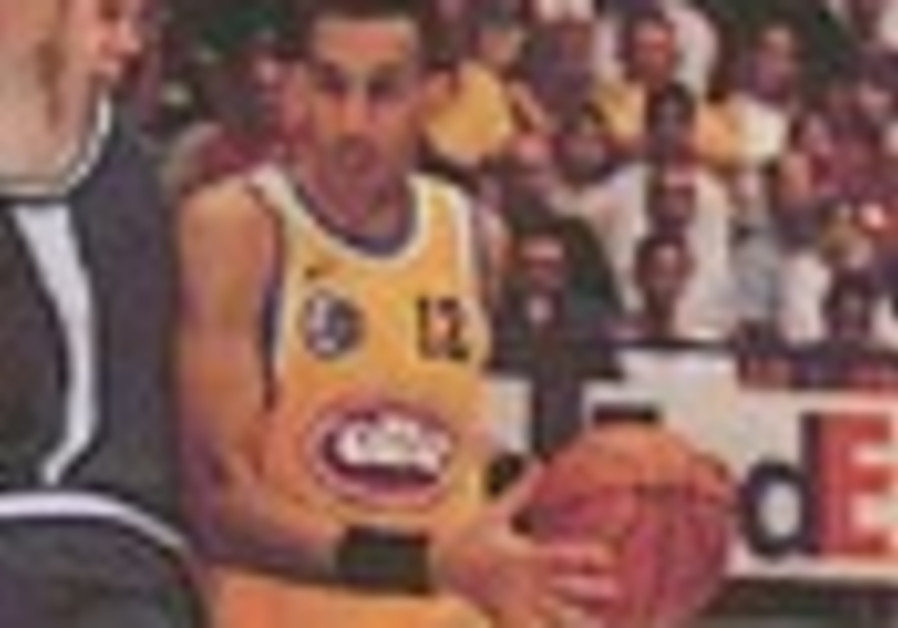 60 Sporting Heroes for 60 Years: No.16 Doron Jamchy