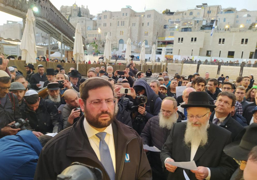 Chief Rabbi of Safed and president of the Rabbinical Community Association Rabbi Shmuel Eliyahu andRabbi Avi Berman, executive officer of Israeli branch of the Orthodox Union among the dozens who gathered at the Western Wall to pray for the people affected by the coronavirus on February 16, 2020 (Credit: Ou Israel)