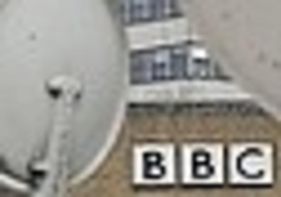 Watchdog: BBC biased against Israel