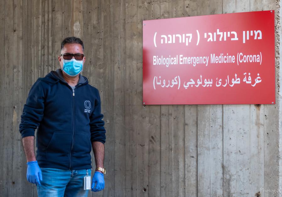 HOLDING DOWN the fort at Hadera's Hillel Yaffe Hospital: Chen Koorkus, groundskeeper. (Credit: Rafi Koren)