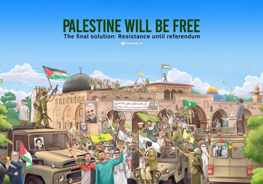 A poster Khamenei's office published on his website for Quds day
