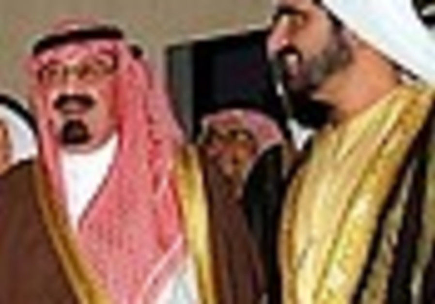 Saudi Arabia appoints ambassador to Syria