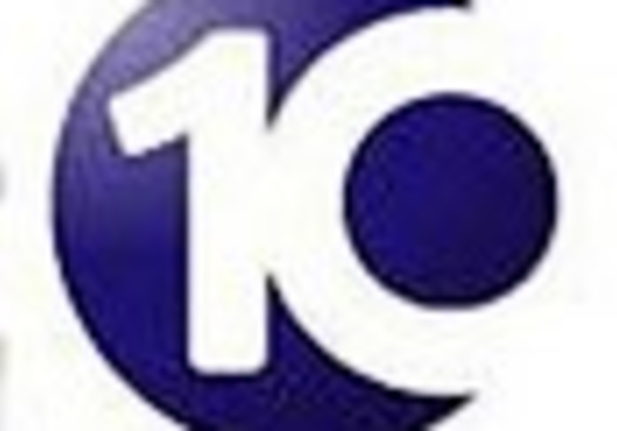 Channel 10 to go up for grabs