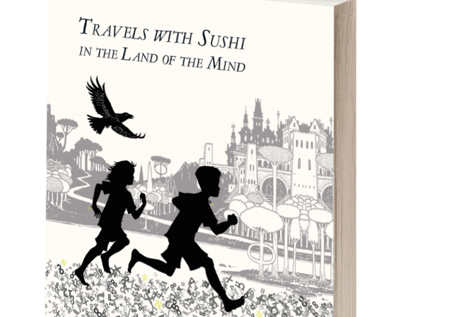SHYFRIN'S BOOK for children, 'Travels with Sushi in the Land of the Mind.'