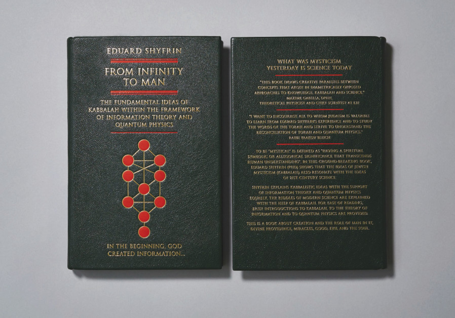 'FROM INFINITY to Man: The Fundamental Ideas of Kabbalah Within the Framework of Information Theory and Quantum Physics.'