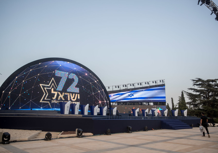 VIEW OF the stage at Jerusalem's Mount Herzl, where Lifshitz was supposed to light the torch at the official Independence Day celebration.(Yonatan Sindel/Flash90)