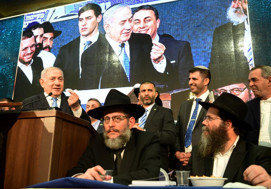 PRIME MINISTER Benjamin Netanyahu visits Kfar Chabad in 2019. (Yehuda Haim/Flash90)