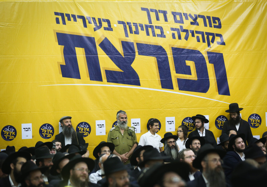 OPENING Chabad's election campaign in Safed in 2018. (David Cohen/Flash90)
