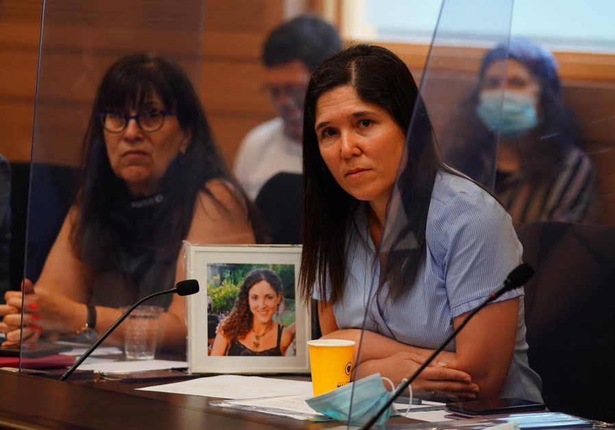 Sister of Michal Sela speaks at the Knesset committee's discussion on the rise of domestic violence during the coronavirus outbreak, June 22, 2020 / NESSET SPOKESPERSON'S OFFICE