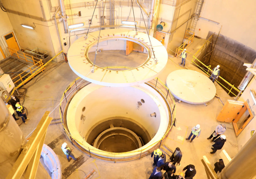 A VIEW of Iran's water nuclear reactor at Arak, at the end of 2019.  (WANA via Reuters)