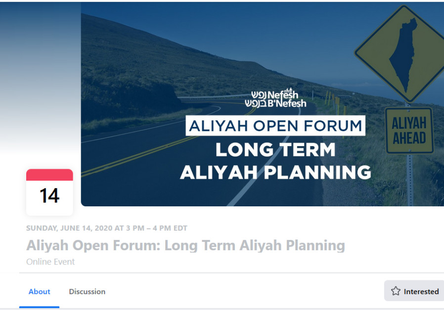 AD FOR an NBN aliyah event. (Nefesh b'Nefesh)