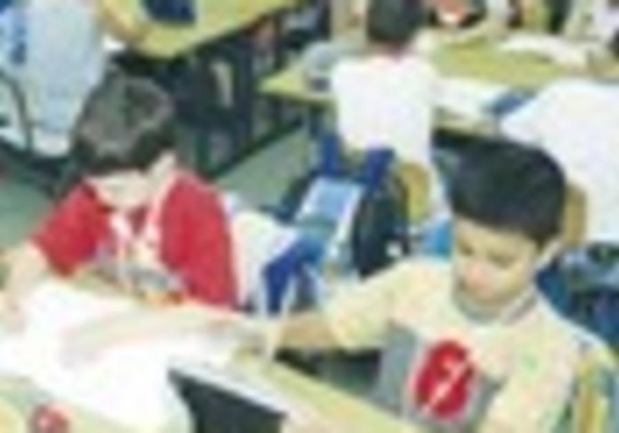 Kohav Yair tops matriculation table