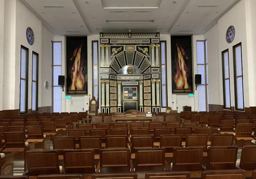 BETH MEIR Synagogue interior.