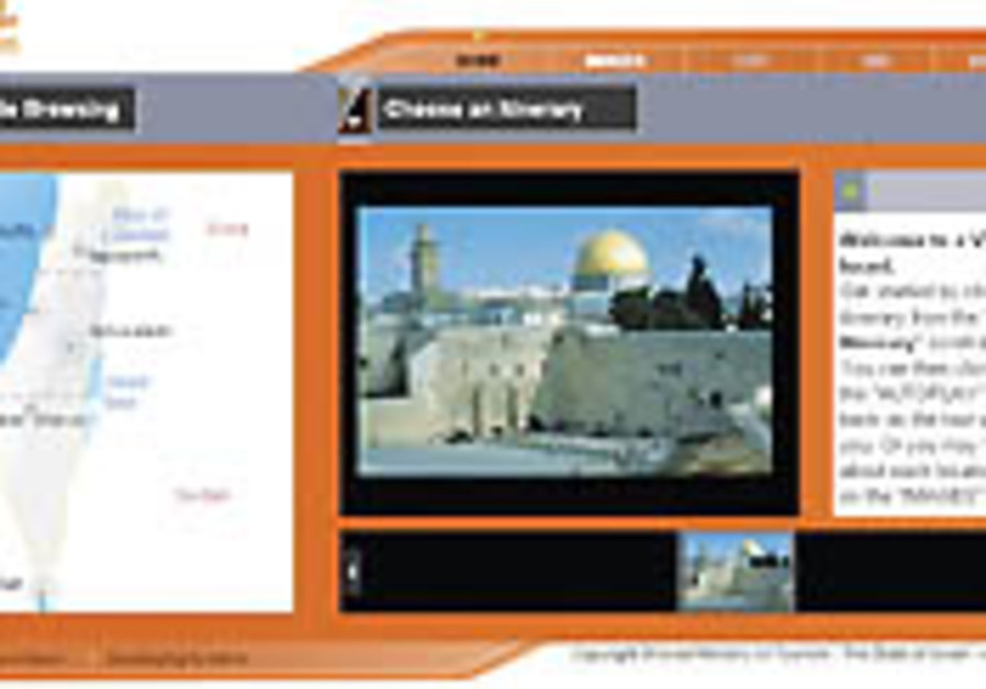 Tourism Ministry unveils 'virtual tours' of Israel