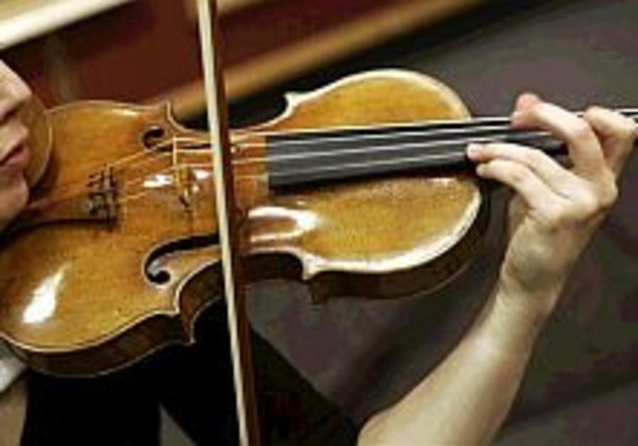violinist music 224