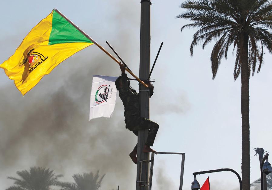 """""""Il n'y a aucun différend entre le Liban et Israël sur aucun territoire, alors pourquoi l'Iran finance-t-il le Hezbollah?"""" (Sur la photo: drapeau du Hezbollah; Khalid al-Mousily / Reuters)"""