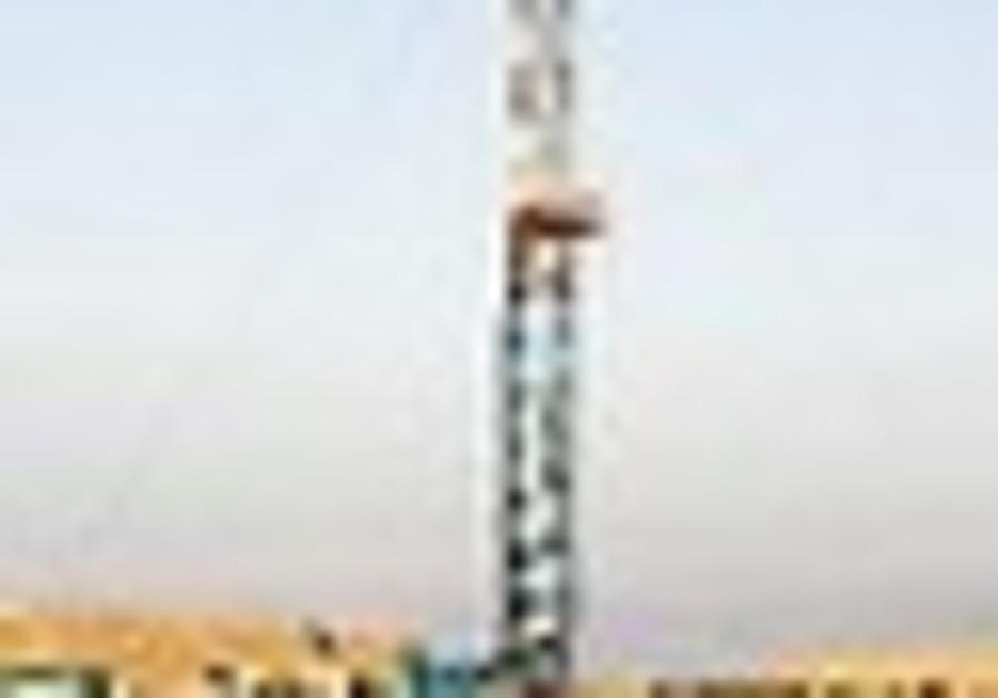 C'tee set up to reduce oil dependency