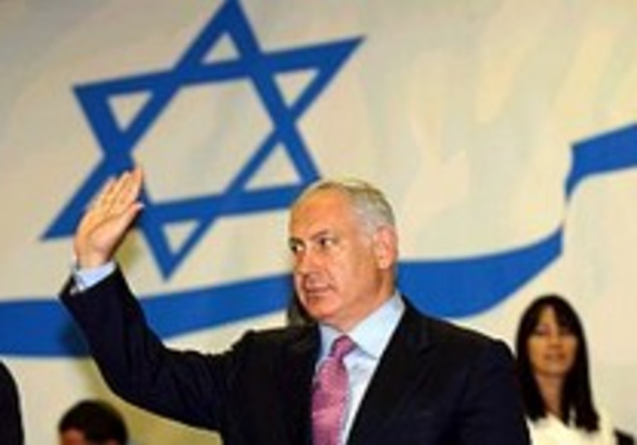 Bibi nixes Ramon offer to join cabinet