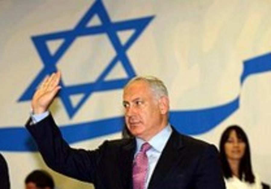 Bibi nixes Ramon offer to join cabinet