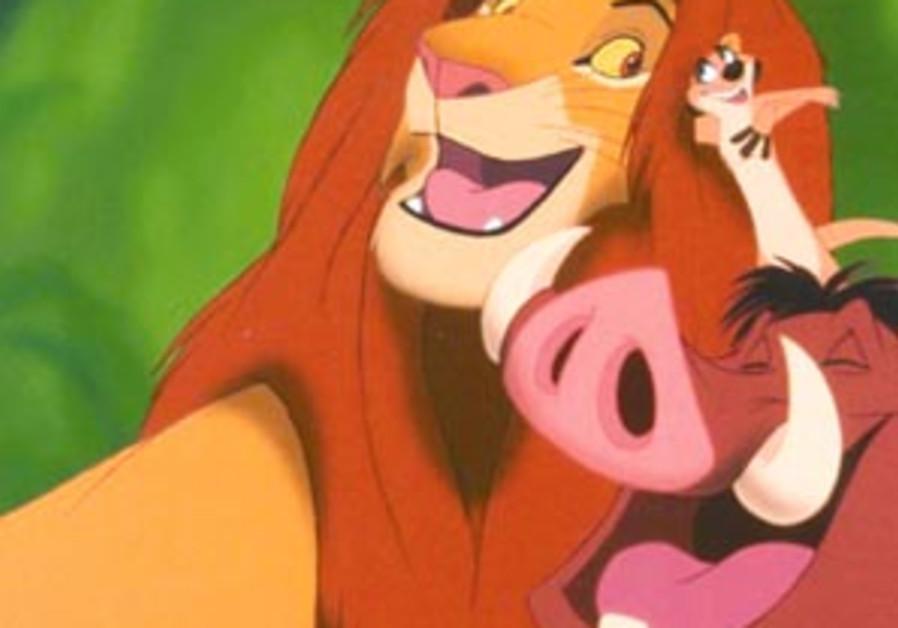 lion king 88 298