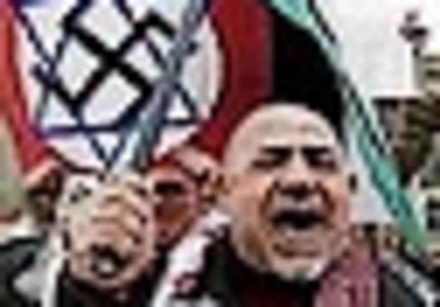 British academics: 'Israel must lose' war with Hamas