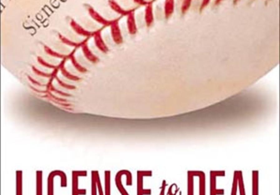 baseball book 88 298
