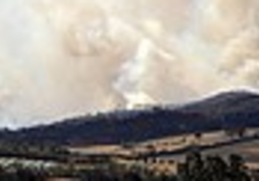 Australian wildfire suspect named