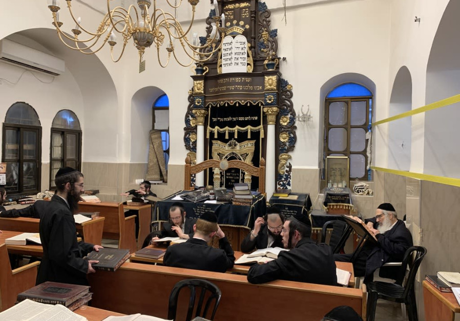 KARLIN-STOLIN Synagogue and Beit Midrash.(Jacob Solomon)