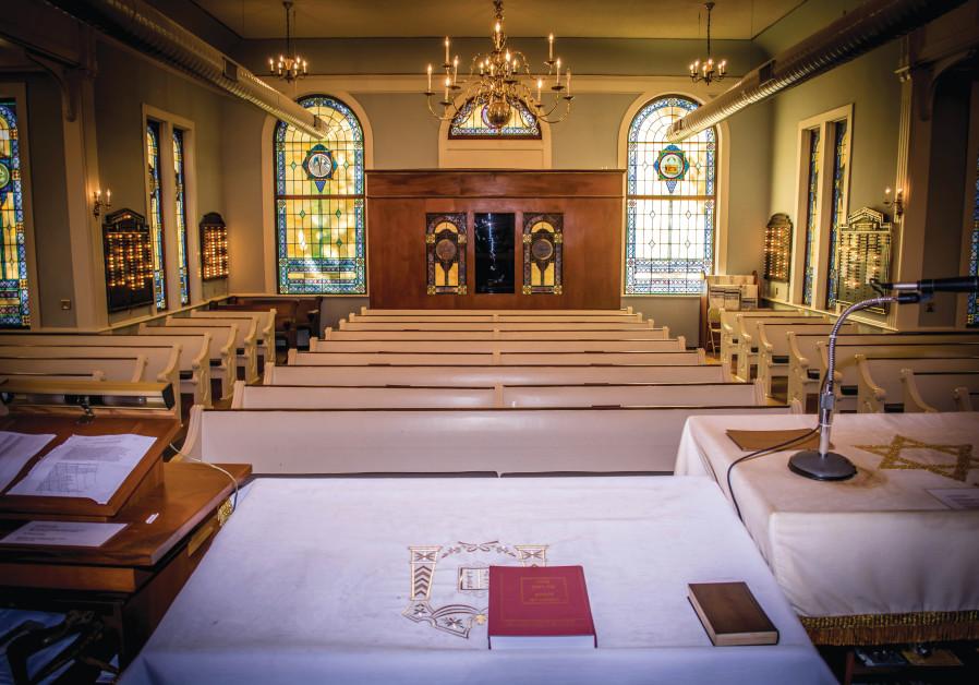 FITZGERALD HEBREW Congregation Synagogue building