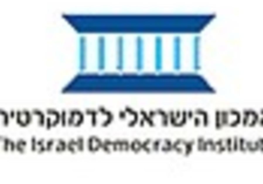 Israel Prize jury accused of favoritism toward IDI