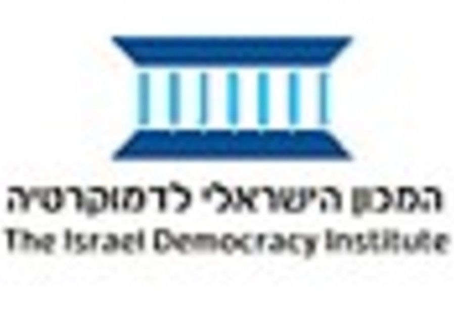 Right of Reply: The Jewish case for the Israel Democracy Institute