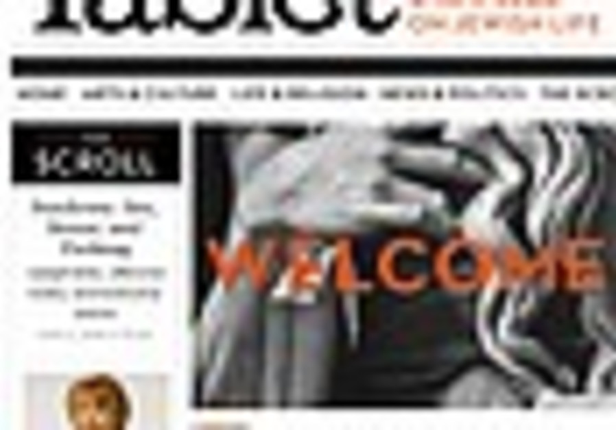 'Tablet Magazine' launches in attempt to set Jewish life to multimedia