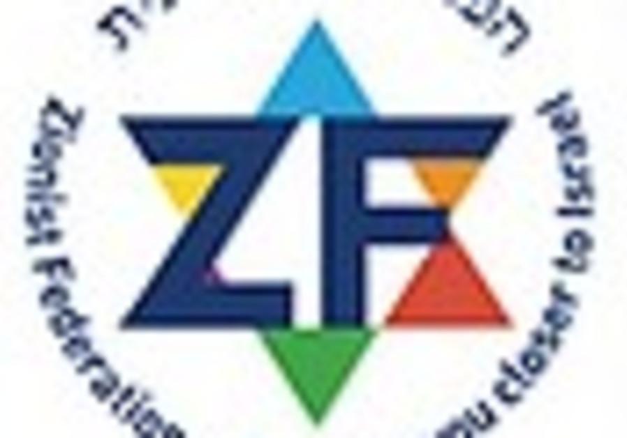 UK charity sponsors event accusing Israel of apartheid