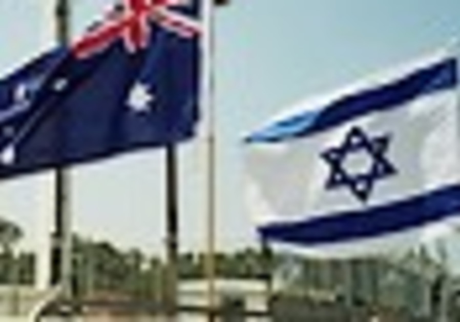 Australians hold memorial for the 1997 Yarkon river bridge disaster
