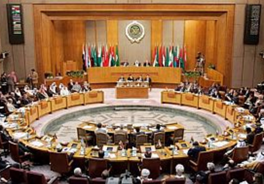 Arab League to open office in Iraq