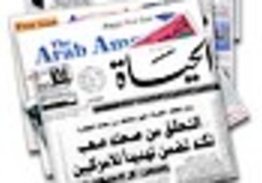 'PA journalists depend on Israeli media'