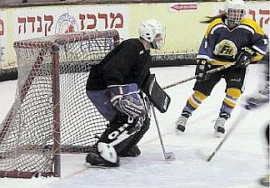 GAMES WE PLAY: Ice Hockey