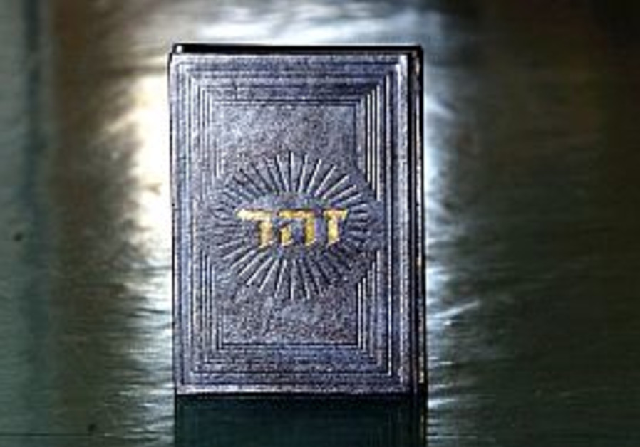 'Kabbalah Today' uses mass media to hasten final redemption