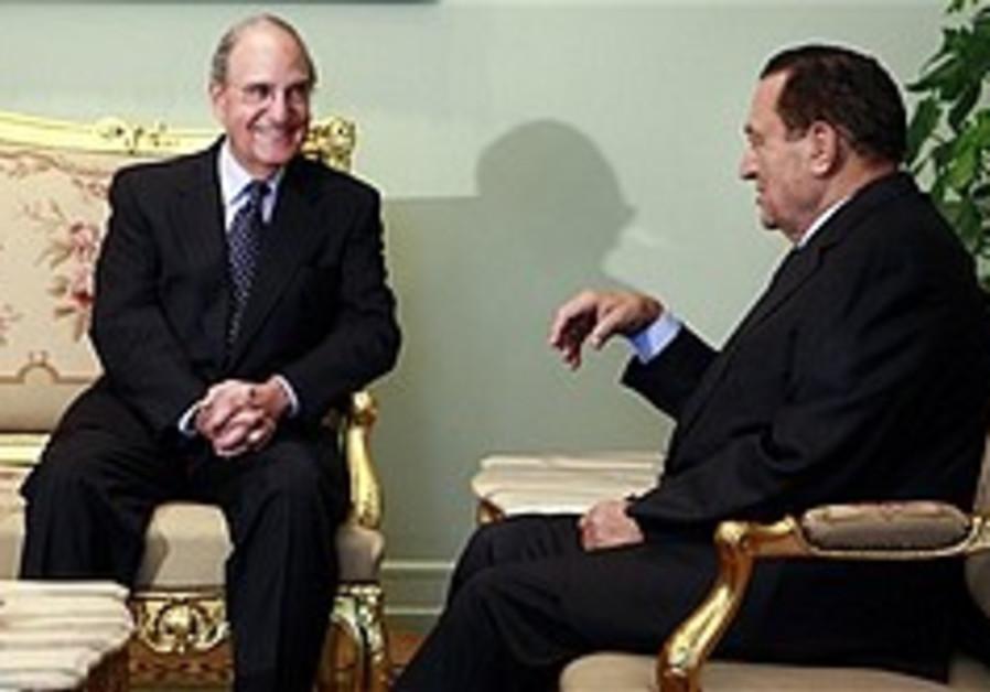 mitchell mubarak cairo 248 88 ap